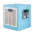 کولر آبی آبسال 3200 مدل AC 32