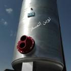 منبع کوئلدار عمودی 400لیتری ورق 2*4 نوین اتمسفر